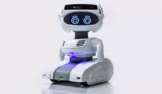 robot-cok-yakinda-satisa-sunulacak